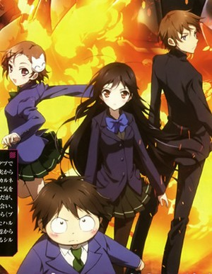 Accel World Specials