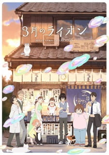 3-gatsu no Lion 2nd Season (Dub)