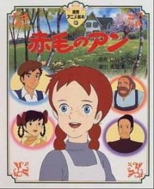 Akage no Anne (Dub)