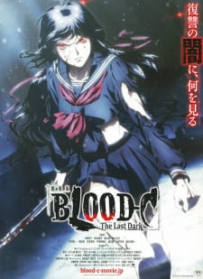 Blood-C: The Last Dark (Dub)