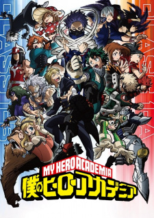 Boku No Hero Academia 5th Season Dub