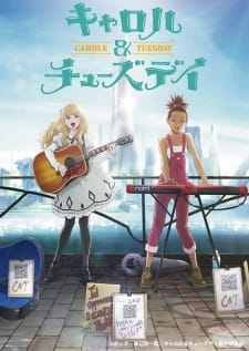 Carole Tuesday Dub