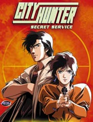 City Hunter The Secret Service Dub