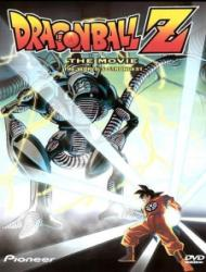 Dragon Ball Z Movie 02: The Worlds Strongest (Dub)
