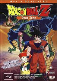 Dragon Ball Z Movie 1 – Dead Zone