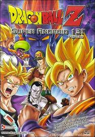 Dragon Ball Z Movie 7 – Super Android 13