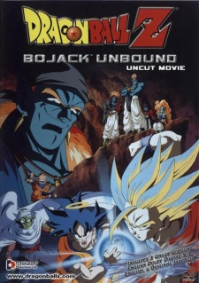 Dragon Ball Z Movie 9 Bojack Unbound