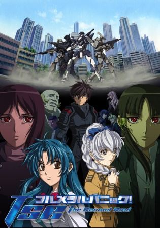 Full Metal Panic The Second Raid Dub