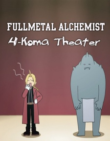Fullmetal Alchemist Brotherhood 4 Koma Theater Dub
