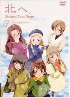Kita E Diamond Dust Drops Dub