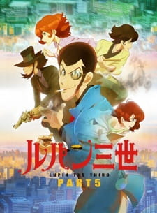 Lupin Iii Part 5 Dub
