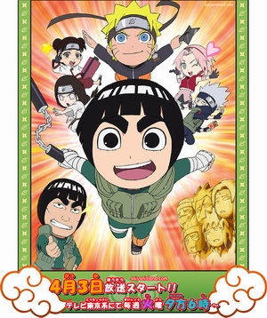 Naruto Sd Rock Lee No Seishun Full Power Ninden