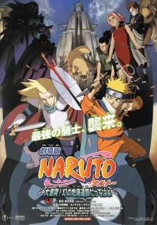 Naruto The Movie 2 Legend Of The Stone Of Gelel Dub