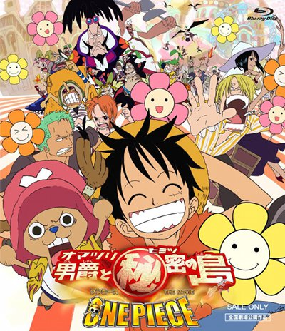 One Piece Movie 6 Baron Omatsuri And The Secret Island