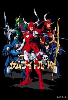 Ronin Warriors Dub