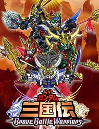 Sd Gundam Sangokuden Brave Battle Warriors Dub