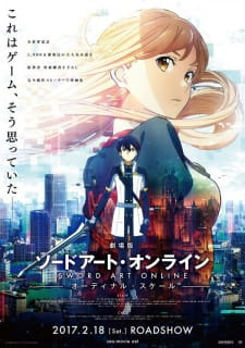 Sword Art Online Movie Ordinal Scale Dub
