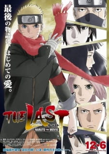 The Last Naruto The Movie Dub
