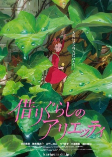 The Secret World Of Arrietty Dub